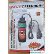 Универсальный независимый сканер VAG + CAN OBDII АЗИЯ ЕВРОПА фото