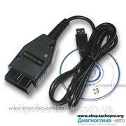 VAG TACHO USB V.2.2 фото