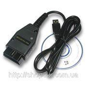 VAG TACHO 2.5 USB корректировка одометров фото