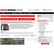 База данных строительных объектов и тендеров Украины - регион Украины фото