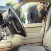 Экстренное аварийное открытие машин в Днепропетровске и области фото