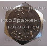 Болт М 30 А2, А4 длиной от 80 до 250 мм фото