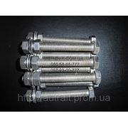 Болт М24х160 из нержавеющей стали. фото