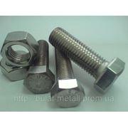 Болт нержавеющий DIN 933 ГОСТ 7805-70 фото