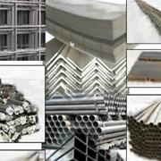 Предоставление прайс-строк металлоторговых компаний фото