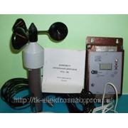 Анемометр сигнальный АСЦ-3М фото