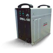 Аппарат воздушно-плазменной резки Патон ПРИ-L-100, оборудование для плазменной сварки и резки фото