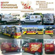 Реклама на транспорте, Черкассы