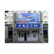 Брендирование фасада Киев