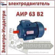 Электродвигатель АИР 63 В2 фото