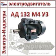Электродвигатель АД 132 М4 У3 фото