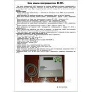 БЗ-031-блок защиты электродвигателя фото