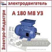 Электродвигатель А 180 М8 У3 фото