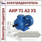 Электродвигатель АИР 71 А2 У2 фото
