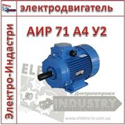 Электродвигатель АИР 71 А4 У2 фото