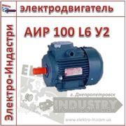 Электродвигатель АИР 100 L6 У2 фото