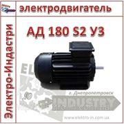 Электродвигатель АД 180 S2 У3 фото
