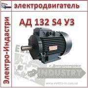 Электродвигатель АД 132 S4 У3 фото
