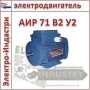 Электродвигатель АИР 71 В2 У2 фото