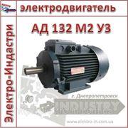 Электродвигатель АД 132 М2 У3 фото