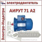 Электродвигатель АИРУТ 71 A2 фото