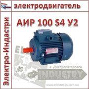 Электродвигатель АИР 100 S4 У2 фото
