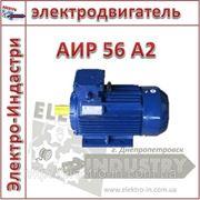 Электродвигатель АИР 56 А2 фото