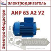 Электродвигатель АИР 63 А2 У2 фото
