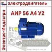 Электродвигатель АИР 56 А4 У2 фото
