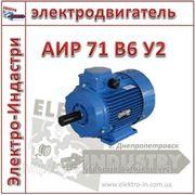 Электродвигатель АИР 71 В6 У2 фото