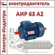 Электродвигатель АИР 63 А2 фото