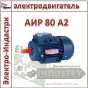 Электродвигатель АИР 80 А2 У2 фото