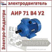 Электродвигатель АИР 71 В4 У2 фото