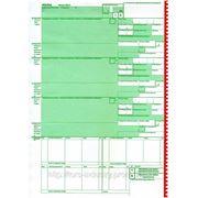 Бланки таможенных деклараций МД-3 фото