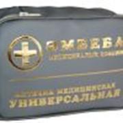 Аптечка медицинская универсальная. Упаковка из кожезаменителя. фото