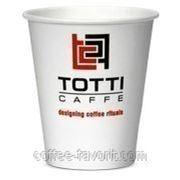 Стакан бумажный TOTTI Caffe 166 мл