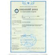 Специальные разрешения на пользование недрапми