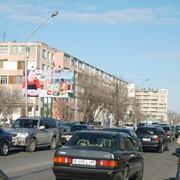 Баннерная реклама в Актау фото