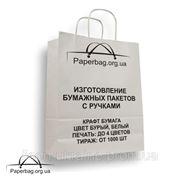 Пакет из белой крафт-бумаги с вклеенной бумажной ручкой на усиливающей полосе. фото