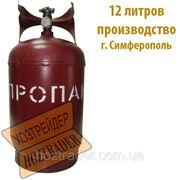 Газовый баллон Пропан, 12л фото