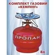 """Газовый баллон 8 литров """"Кемпинг"""" фото"""