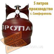 Газовый баллон Пропан, 5л фото