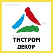 ТИСТРОМ-ДЕКОР (Краско) – износостойкий прозрачный полиуретановый лак для бетона и бетонных полов фото