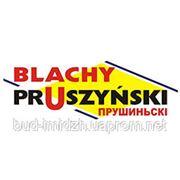 Металлочерепица Pruszynski фото