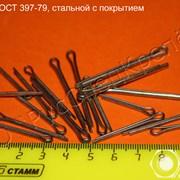 Шплинт ГОСТ 397-79  фото