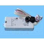 SR-2005 Инфракрасный IR сенсорный диммер-выключатель 12-36VDC фото