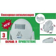 Сенсорная сигнализация для охраны и приветствия ( 3 режима) Congke LK-5301 купить в Украине фото