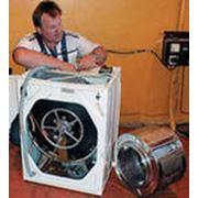 Ремонт стиральных машин выезд на дом фото