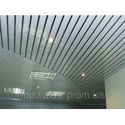 Потолки алюминиевые цветные сканди фото