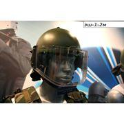 Защитный шлем ЗШ-1-2М. Защищает от пуль, осколков и ударов. фото